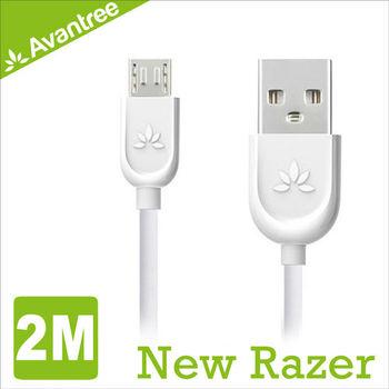 Avantree Micro USB充電傳輸線(2M)