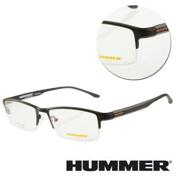【HUMMER】鈦金屬半框黑色橘條光學眼鏡(H07-30012-C01)
