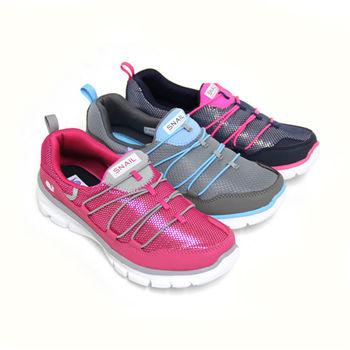 【SNAIL蝸牛】經典慢活交叉撞色鬆緊帶輕量休閒平底健走鞋-桃紅色、藍色、灰色