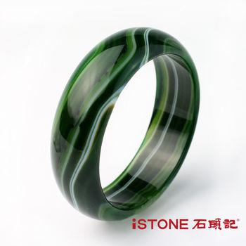石頭記 繽紛幸福綠玉髓手鐲