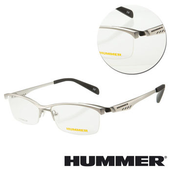 【HUMMER】鈦金屬框銀色光學眼鏡(H1-1004-C3)