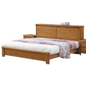 顛覆設計 絲莉愛6尺雙人加大柚木實木床架(不含床墊)