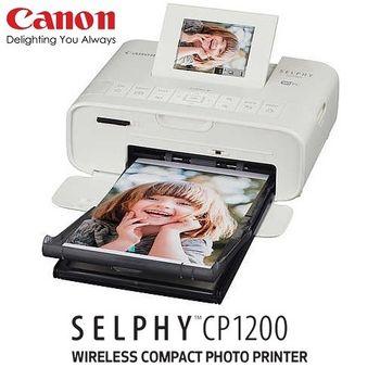[相片紙超值組]【Canon】SELPHY CP1200 小型熱昇華相印機 (公司貨)