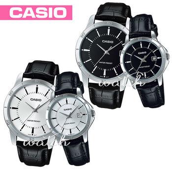 【CASIO 卡西歐】送禮首選-甜蜜浪漫對錶(LTP-V004L+MTP-V004L)