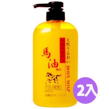 日本原裝進口純藥馬油保濕沐浴乳600ml*2入