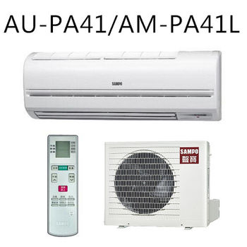 買就送【SAMPO聲寶】6-8坪定頻分離式AU-PA41/AM-PA41L