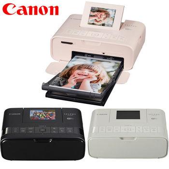 Canon SELPHY CP1200 相片印表機 (公司貨)