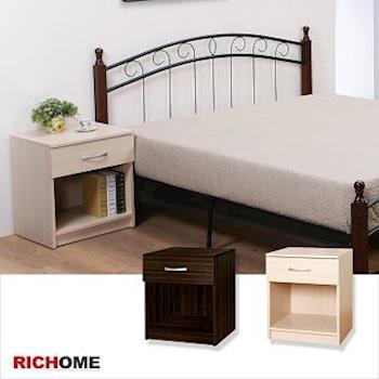 RICHOME 達倫E1板床頭櫃