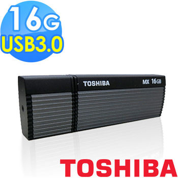【TOSHIBA】16GB Osumi MR USB3.0 R130/W25 隨身碟(公司貨)