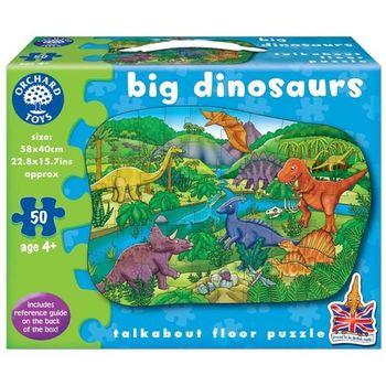 英國Orchard Toys 幼兒學習大拼圖 恐龍 Big Dinosaurs