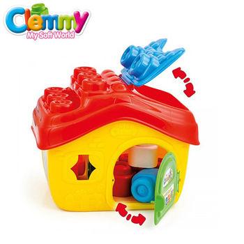 Clemmy軟積木義大利原裝-可愛房子