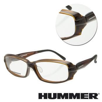 【HUMMER】粗框棕色光學眼鏡(H951-BR)