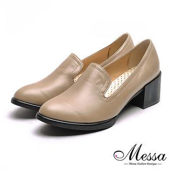 【Messa米莎專櫃女鞋】MIT文青女孩復古內真皮低跟樂福鞋-可可