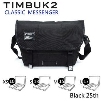 【美國Timbuk2】經典郵差包-Black 25th(M)