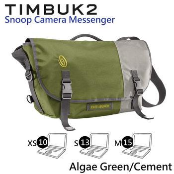 【美國Timbuk2 】Snoop相機郵差包-Algac Green/Cement(M)