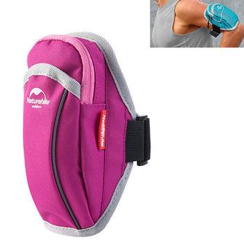 PUSH! 戶外休閒用品跑步包手機臂包袋手機臂套袋 U36-1玫紅