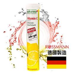 德國ROSSMANN發泡錠 - 維他命C(檸檬亞洲醫美 東森購物口味)