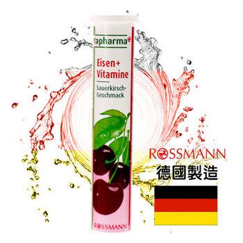德國ROSSMANN發泡錠 - 鐵(櫻桃口味)