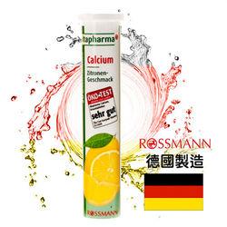 德國ROSSMAN東森百貨公司N發泡錠 - 鈣(檸檬口味)