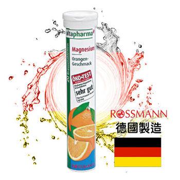 德國ROSSMANN發泡錠 - 鎂(橘子口味)