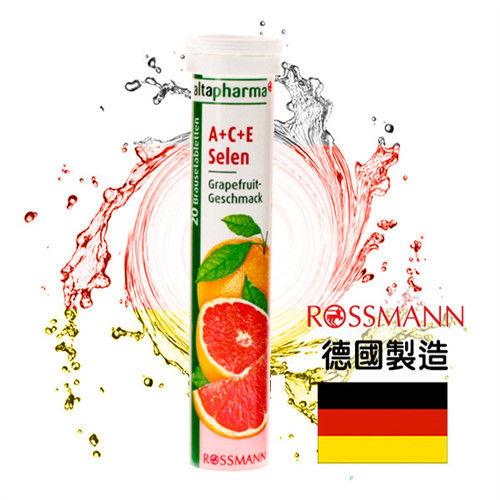 德國ROSSMANN發泡錠 - 維他命A+C+E+硒(葡萄柚口味)