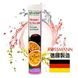 德國ROSSMANN發泡錠 - 葉酸+維他命B13+B1東森購物 發票2+碘(百香果口味)