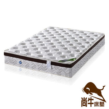 尚牛床墊 3D透氣防蹣抗菌乳膠Q彈簧床墊-雙人加大6尺