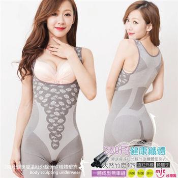 【伊黛爾】健康纖體塑身衣 280丹健康瘦遠紅外線竹碳纖體塑身衣 L/XL台灣製(灰色)