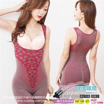 【伊黛爾】健康纖體塑身衣 280丹健康瘦遠紅外線竹碳纖體塑身衣 L/XL台灣製(紅色)
