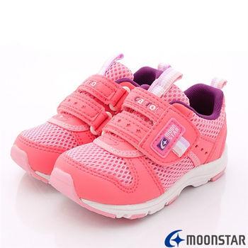 日本Carrot機能童鞋-輕量透氣機能款CRC207534粉-(17cm-20cm)
