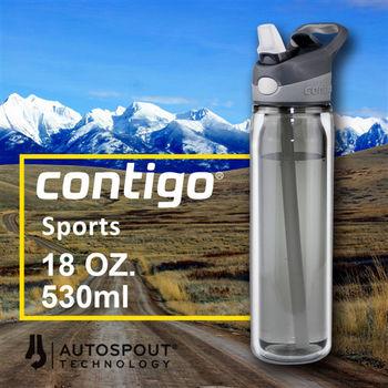 contigo運動水壺雙層保冷吸管式530cc(灰色)
