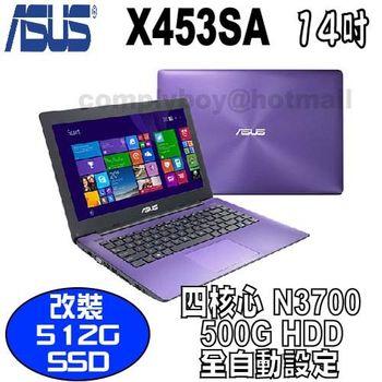 ASUS 華碩 X453SA 14吋 N3700四核心 內建顯示   急速筆電