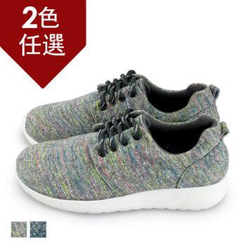 FUFA MIT 混色織紋繫帶休閒鞋(R07)-共兩色