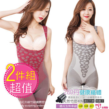 【伊黛爾】健康纖體塑身衣 280丹健康瘦遠紅外線竹碳纖體塑身衣2件組 L/XL 台灣製(紅色+灰色)