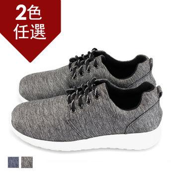 FUFA MIT  純色帆布慢跑鞋(R06)-共兩色