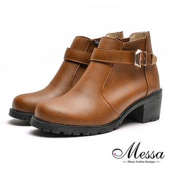 【Messa米莎專櫃女鞋】MIT個性女孩金屬皮帶扣環內真皮低跟短靴-棕色