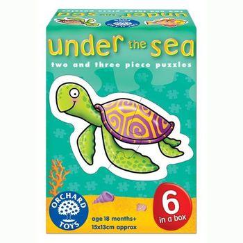 英國Orchard Toys 幼兒學習拼圖 海底世界 under the sea