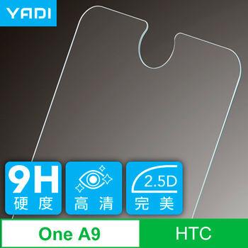 YADI HTC One A9 5吋 強化玻璃弧邊保護貼