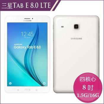 Samsung Galaxy Tab E 8.0【 LTE 】16G 平板-T3777