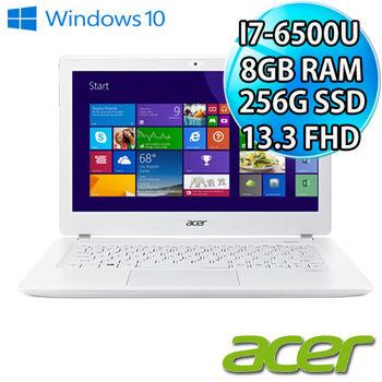ACER 宏碁 V3-372-78V8 13吋FHD  i7-6500U 256G SSD Win10 輕薄白色筆電
