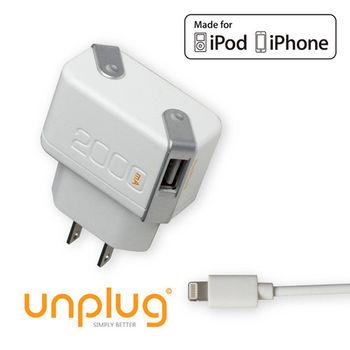Unplug2A雙USB旅行用充電器+lightning傳輸線