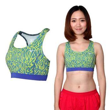 【MIZUNO】女運動內衣- 運動背心 BRA 美津濃 路跑 慢跑 瑜珈 芥末黃藍 吸濕速乾