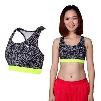 【MIZUNO】女運動內衣- 運動背心 BRA 路跑 慢跑 瑜珈 黑灰螢光綠 吸濕速乾