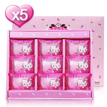 KItty時尚香氛9皂禮盒5件組