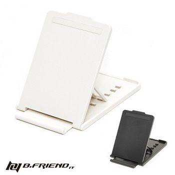 B.FRIEND 手機/平板可攜式專用支架 SST02 (黑白二色)