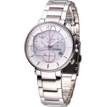 星辰 CITIZEN Eco-Drive 現代藝術計時腕錶 FB1200-51A