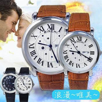 BINCHI時尚簡約日期情侶皮革錶 花紋款