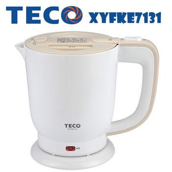 (全新福利品)【TECO東元】不銹鋼快煮壺 XYFKE7131