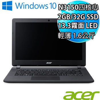 ACER 宏碁 ES1-331-C2DE 13吋霧面 四核心 SSD 高效國民筆電