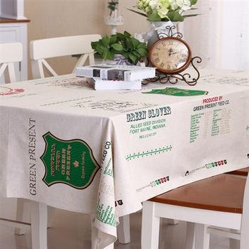 棉麻家紡布藝簡約田園手工小清新北歐風情餐桌布